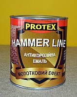 Антикоррозионная молотковая эмаль  Hammer Line Protex  0,75 кг