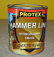 Эмаль антикоррозионная  с эффектом ковки Hammer Line Protex 0,75 кг