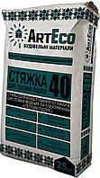Стяжка для теплых полов ArtEco 40, 25 кг