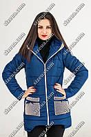 Женская весенняя куртка синего цвета с капюшоном Юлианна