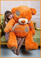 Большие мягкие мишки Тедди 160 см
