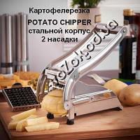 Измельчитель овощей картофелерезка Potato Chipper стальная с 2 насадками  для картошки фри