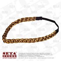 Повязка-резинка светло-коричневая Косичка для волос на голову
