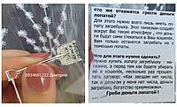 Лопата-загребушка серебро 925