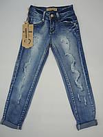Красивые джинсы 14 лет от производителя