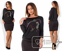 Платье женское черное со стразами АК/-266