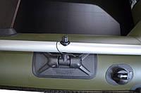 Лодка надувная пвх omega Ω 260 L ( гребная двухместная лодка без слани)