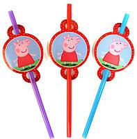 Трубочки Свинка Пеппа 8 шт. простые на День рождения в стиле Свинка Пеппа