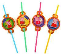 Трубочки Свинка Пеппа 8 шт. гофрированные на День рождения в стиле Свинка Пеппа