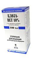 Клозавет 10% 200 мл ветеринарный противопаразитарный препарат для КРС и МРС