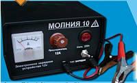 Зарядное устройство для автомобильных аккумуляторов «Молния 10»