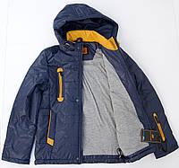 Демисезонная куртка на мальчика 6 - 11  лет