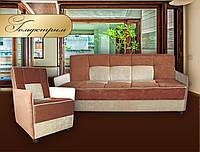 """Комплект мягкой мебели """"Гольфстрим"""" (диван + кресло)"""