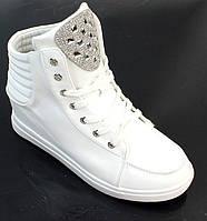Белые сникерсы White