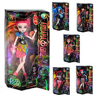 Кукла Monster High/ Монстер Хай Ardana girl на шарнирах 6 видов