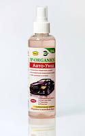 "Средство для устранения запаха в автомобиле ""Organics Авто-Уход"""