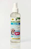 """Средство для гигиены и ухода за домашними животными """"Organics Zoo-WC"""""""