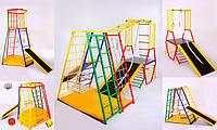Трансформер 5 в 1 - Детский спортивно-игровой комплекс
