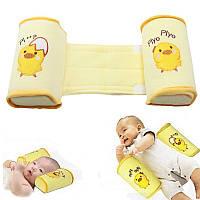Подушка позиционер для новорожденных