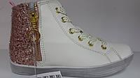 Ботинки ТМ B&G весенние для девочек бежевого цвета.Размер 25 26 28 29