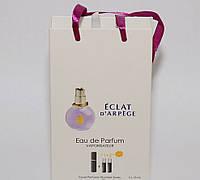 Eclat d'Arpege Lanvin мини парфюмерия в подарочной упаковки 3х15ml DIZ