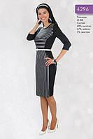 Классическое черное платье с поясом