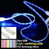 Кабель зарядка USB для Samsung с LED индикатором скорости заряда  (цвета в асс)  *1603