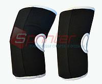 Налокотники волейбольные Sprinter чёрные. 342-2