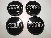 Колпаки в диски AUDI диаметр 56мм