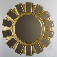 """Оригинальное зеркало """"Солнце2"""" в золотистой рамке, 57см*57см.*2см."""