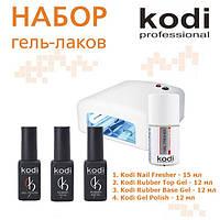 Стартовый набор для покрытия гель-лаком KODI Professional 12 мл + Лампа 36 Вт