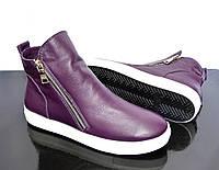 Женские зимние кожаные фиолетовые ботинки на низком ходу, подошва утолщенная, фото 1