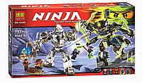 Конструктор Ninjago Bela 10399 Битва механических роботов (аналог LEGO 70737)