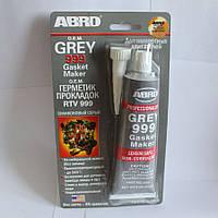 Герметик силиконовый 999 ABRO серый ,  85 грамма