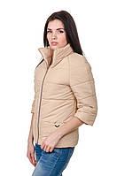 Модная женская куртка весна-осень Casual (беж)