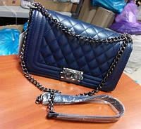 Клатч женский Chanel Le Boy (Шанель Бой), стёганый, большой, синий