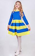 Оригинальное подростковое платье Ксюша