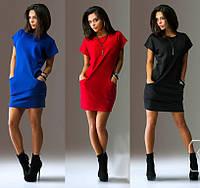 Сукня з кишенями Free Style S-M (червона,електрик,чорна)