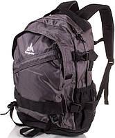Спортивный рюкзак для активных людей 30 л. Onepolar W1302-grey