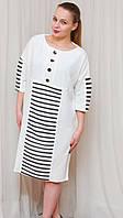 Нарядное батальное женское платье с красивыми вставками, фото 1