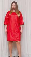 Платье изготовлено из ткани эко-кожи модного кроя, фото 1