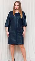 Женское платье с замочками из эко-кожи с 3/4 рукавом, фото 1