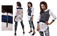 Молодежная женская блузка 2в1