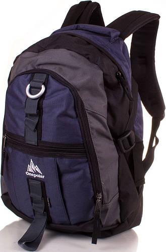 Универсальный мужской городской рюкзак до 25 литров Onepolar W731-navy ярко-синий