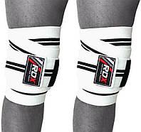 Бинты на колени RDX WHITE для приседаний