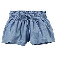 Джинсовые шорты-юбка CARTERS для девочек, 7 лет.