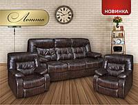 """Комплект мягкой мебели """"Лотто"""" (диван + кресло-реклайнер)"""