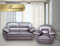 """Комплект мягкой мебели """"Манчестер"""" (диван + кресло)"""