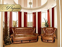 "Комплект мягкой мебели ""Фараон"" (диван + 2 кресла)"