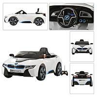 Детский электромобиль легковая BMW i8 Concept JE 168